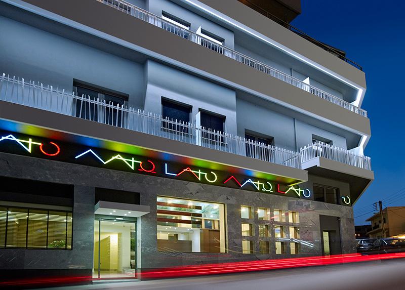 Lato boutique hotel irakleio crete hotels alpha guide for Boutique hotel guide